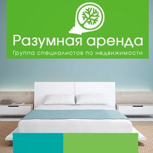 Аренда квартир и офисов Кардымово
