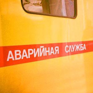 Аварийные службы Кардымово