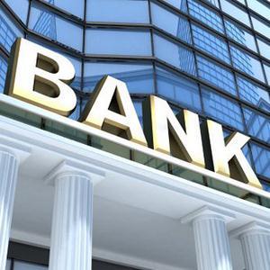 Банки Кардымово