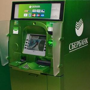 Банкоматы Кардымово