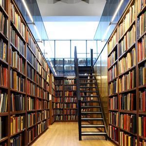 Библиотеки Кардымово
