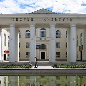 Дворцы и дома культуры Кардымово