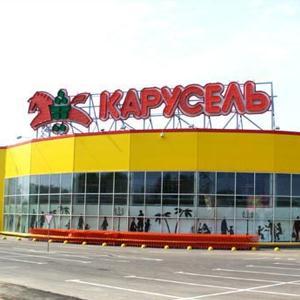 Гипермаркеты Кардымово