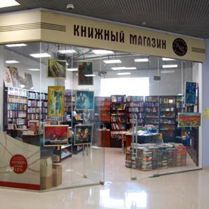 Книжные магазины Кардымово