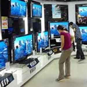 Магазины электроники Кардымово