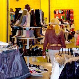 Магазины одежды и обуви Кардымово
