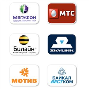 Операторы сотовой связи Кардымово