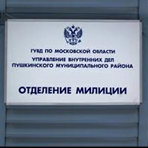 Отделения полиции Кардымово