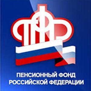 Пенсионные фонды Кардымово