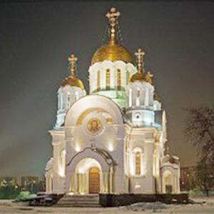 Религиозные учреждения Кардымово