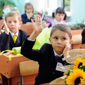 Школы Кардымово
