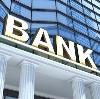 Банки в Кардымово