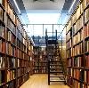 Библиотеки в Кардымово