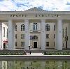 Дворцы и дома культуры в Кардымово