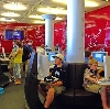 Интернет-кафе в Кардымово