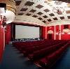 Кинотеатры в Кардымово