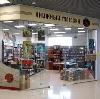 Книжные магазины в Кардымово