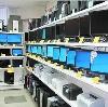 Компьютерные магазины в Кардымово