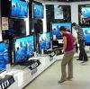 Магазины электроники в Кардымово