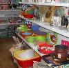 Магазины хозтоваров в Кардымово