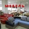 Магазины мебели в Кардымово