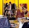 Магазины одежды и обуви в Кардымово