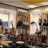 Музыкальные магазины в Кардымово