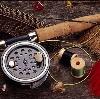 Охотничьи и рыболовные магазины в Кардымово