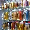 Парфюмерные магазины в Кардымово