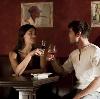 Рестораны, кафе, бары в Кардымово