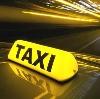 Такси в Кардымово