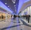 Торговые центры в Кардымово