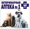Ветеринарные аптеки в Кардымово