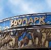 Зоопарки в Кардымово