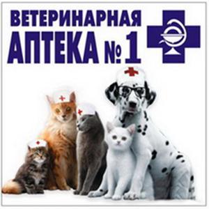 Ветеринарные аптеки Кардымово