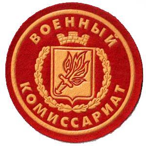 Военкоматы, комиссариаты Кардымово